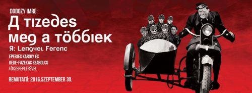 Előadás a Pesti Magyar Színházban: A tizedes meg a többiek